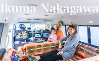 HiAce backcountry backpacking: The new breed of backpackers behind the wheel | Ikuma Nakagawa
