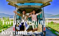 We create close relationships as we go car camping together | Torun & Yoshimin